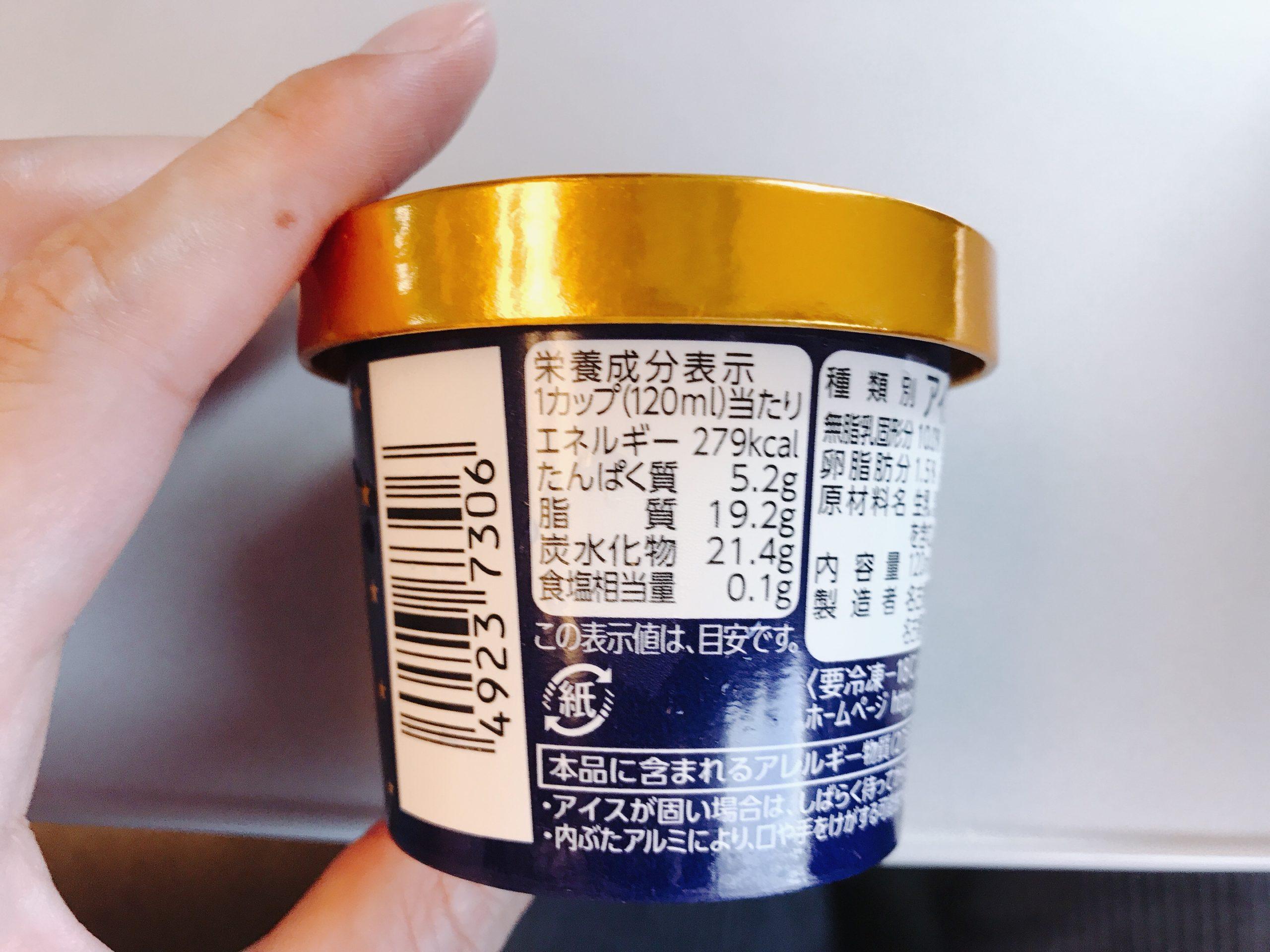 成分 ドライ アイス
